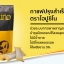 Hypuccino Instant Coffee Mix กาแฟไฮปูชิโน ลดน้ำหนัก ลดหน้าท้อง กระชับสัดส่วน thumbnail 6