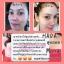 Yutaa Hada Facial Mask Premium Nano Whitening ยูตะ ฮาดะ เฟเชียล มาส์ค นาโน ไวท์เทนนิ่ง thumbnail 6