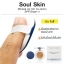 Soul Skin Mineral Air CC Cu-shion SPF50 pa+++ แป้งพัฟหน้าฉ่ำวาว ขาวเรียบเนียน มีออร่า แบบสาวเกาหลี thumbnail 17