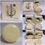 Kanebo Mineral Creamy Powder แป้งคาเนโบ้ 2 ชั้น ตลับรูปดอกไม้ thumbnail 2
