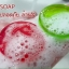 BFC Camu Camu soap บีเอฟซี คามู ไวท์ โซฟ สบู่หน้าเงา ลดฝ้า กระ จุดด่างดำ thumbnail 16
