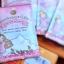 Miharu Hair Professional Mud Mask Hair Repair โคลนหมักผมภูเขาไฟมิฮารุ thumbnail 28