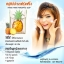 Frung Fring Pineapple Soap สบู่สัปปะรดฟรุ้งฟริ้ง thumbnail 4