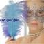 Mediheal Dress Code Mask มาส์กหน้ากากแฟนซี มาส์กหน้าใส ฟื้นฟูผิวให้แข็งแรง ลดริ้วรอย thumbnail 7