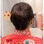 รหัส ปิ่นปักผมจีน : TR060 ขาย ปิ่นปักผมจีน พร้อมส่ง สีทอง เครื่องประดับผมจีน แบบโบราณ เหมาะมากสำหรับใส่ในพิธียกน้ำชา และงานแต่งงานธรรมเนียมจีน พิธีเสียบปิ่น คุณแม่เจ้าสาวจะติดปิ่นทองและทับทิมให้เจ้าสาว แทนคำอวยพร thumbnail 5