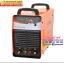 JASIC CUT100-L201 เครื่องตัด พลาสมา 100A. 380V. *รับประกัน 2 ปี*