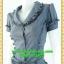 2424ชุดเดรสทำงาน เสื้อผ้าคนอ้วนปกเทเลอร์ใหญ่กระดุมหน้าสีเทาสไตล์เนี๊ยบ ทรงสุภาพเป็นทางการสวมใส่ทำงาน thumbnail 3