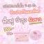 More Milk Body Cream by Fairy Milky มอมิลค์ ทูโทน นมสด & สตรอเบอร์รี่ ขาวไว คูณสอง ครีมสองสี สองสูตร thumbnail 5
