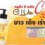 Gluta C Plus Lotion SPF 30 PA++ by Ocean Vite กลูต้า ซี พลัส โลชั่น thumbnail 5