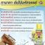 DOS Tanaka โดสทานาคา Tanaka Booster White Serum by Qse Skincare ใช้ผสม กับครีมหรือโลชั่น เพิ่มความขาวเร่งด่วน ขาวสะใจ thumbnail 7
