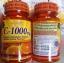 Acorbic C-1000 mg. อคอร์บิค วิตามิน ซี 1,000 มก. thumbnail 4