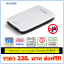 ACASIS 2.5 Inch USB2.0 HDD Box Enclosure Case SATA thumbnail 1