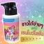 Rainbow Lotion by hello collagen เรนโบว์ โลชั่น thumbnail 1
