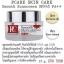 Smooth Silicone sunscreen by Pcare Skin Care กันแดด ซิลิโคน เกลี่ยง่าย ไม่เป็นคราบ ไม่อุดตันรูขุมขน thumbnail 6
