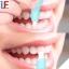 Teeth Cleaning Kit ชุดทำความสะอาดฟัน ทำให้ฟันขาวและรอยยิ้มที่สดใส thumbnail 7