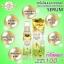 GOLD Ginseng Lemon WHITENING serum By jeezz เซรั่มโสมมะนาวทองคำ ขาวไว x100 ทาได้ทั้งหน้าและตัว thumbnail 4