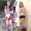 Zolin โซลิน (กล่องม่วง) ผลิตภัณฑ์ลดน้ำหนัก + Detox 2 in 1 ไม่ปวดท้องบิด ไม่ถ่ายเป็นไขมัน thumbnail 26