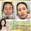Ruang Khao Cream ครีมรวงข้าว by ตั๊ก ลีลา ประโยชน์ข้าวหอมมะลิไทย เพื่อผิวใสเป็นธรรมชาติ thumbnail 31