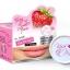 M.Chue Kiss Me Sugar Lip Scrub เอ็ม จู คิสมี ซูก้า ลิปสครับ thumbnail 1