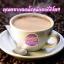 MADAM BOVY Coffee มาดาม โบวี่ กาแฟลดน้ำหนัก ดื่ม เพื่อ ผอม thumbnail 7