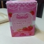 Ginseng Strawberry Cream by SHIZUKA ครีมโสมสตอเบอรี่ บาย ชิสุกะ เปลี่ยนคนดำพันธุกรรมให้กลายเป็นผิวขาวอมชมพูได้ที่นี่ thumbnail 2