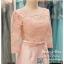 รหัส ชุดราตรี : PFS047 ชุดแซกมีแขน ชุดราตรีสั้นหรูสีชมพู สวย สง่า ดูดีแบบเจ้าหญิง ใส่เป็นชุดงานเช้า ชุดไปงานแต่งงาน งานกาล่าดินเนอร์ งานเลี้ยง งานพรอม งานรับกระบี่ thumbnail 3