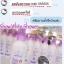 Show WHITE Shower by CHOMNITA โชว์ ไวท์ ชาวเวอร์ สบู่เหลวอาบน้ำ สูตรอาหรับ ยิ่งอาบยิ่งขาว ยิ่งอาบยิ่งเด้ง thumbnail 11
