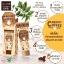 Little Baby Creamy Coffee Scrub & Mask ลิตเติ้ล เบบี้ ครีมมี่ คอฟฟี่ สครับ แอนด์ มาส์ก พอกหน้ากาแฟผสมน้ำผึ้ง thumbnail 9