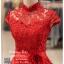 รหัส ชุดกี่เพ้า :KPS054A ชุดกี่เพ้าพร้อมส่ง มีชุดกี่เพ้าคนอ้วน แบบสั้น สีแดง คัตติ้งเป๊ะมาก ใส่ออกงาน ไปงานแต่งงาน ใส่เป็นชุดพิธีกร ชุดเพื่อนเจ้าสาว ชุดถ่ายพรีเวดดิ้ง ชุดยกน้ำชา หรือ ใส่ ชุดกี่เพ้าแต่งงาน สวยมากๆ ค่ะ ปักกิ๊เตอร์ thumbnail 4