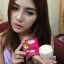 Brink Cream ครีมหน้าเงา By White Seoul Perfect thumbnail 4