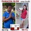 Panacea Slim W Plus พานาเซีย สลิม ดับบลิวพลัส ลดน้ำหนักแบบ Healthy สุขภาพดี thumbnail 34