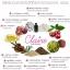 Claire gluta supplement แคลร์ สุดยอดกลูต้า อาหารเสริมเพื่อผิวขาวใส by วุ้นเส้น thumbnail 6