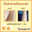 Super Egg Nano Gel เจลไข่เร่งขาว ขาวไว คูณ 10 เท่า thumbnail 11