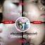 ชุดครีมบล็อคสิว Skincare by Anya thumbnail 12