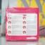 Platinum Gold Set by Freshy Face แพลตตินัม โกลด์ เซ็ต กล่องชมพู thumbnail 2
