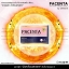 PACENTA NESYA By SKINISTA พาเซนต้า เนสญ่า บาย สกินนิสต้า วิตามินอนุพันธ์ ผิวออร่า ท้าแสงแดด thumbnail 10