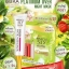 MIRACLE 5D AURA Sunscreen Cream + Platinum Over Night Mask ชุดระเบิด ออร่า x10 เพิ่มออร่า หน้าขาวใส เห็นผลใน 1 วัน thumbnail 1