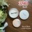 Soul Skin Loose Powder Oliy &Translucent Gole แป้งฝุ่นโปร่งแสงคุมมัน ผิวออร่า หน้าเงาฟรุ้งฟริ้ง thumbnail 5