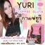 Yuri Coffee Gluta กาแฟยูริ ลดความอ้วน แค่ฉีกซอง ความสวยก็มา thumbnail 3