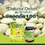 Dakota Detox ดาโกต้า ดีท็อกซ์ สมุนไพรรีดไขมัน ลดอ้วนแบบปลอดภัย ลดไขมันแบบไม่เสี่ยง thumbnail 1