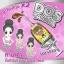 DOS Tanaka โดสทานาคา Tanaka Booster White Serum by Qse Skincare ใช้ผสม กับครีมหรือโลชั่น เพิ่มความขาวเร่งด่วน ขาวสะใจ thumbnail 3