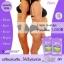 Zolin โซลิน (กล่องม่วง) ผลิตภัณฑ์ลดน้ำหนัก + Detox 2 in 1 ไม่ปวดท้องบิด ไม่ถ่ายเป็นไขมัน thumbnail 8