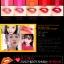 Monomola Long Lasting Lip Color Lip Wow Tatoo ลิปสักปาก ว๊าว สีติดทน สีสวย เรียบเนียน thumbnail 5