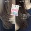 New Miharu Hair Professional Mud Mask Hair Repair โคลนหมักผมภูเขาไฟมิฮารุ สูตรใหม่ เพิ่มสารสกัดเป็น 2 เท่า บำรุงลึกถึงรากผม thumbnail 30