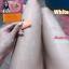White Aura Miracle Carrot Soap สบู่ไวท์ออร่า สารสกัดจากแครอทแท้ 100% ผิวขาวใสไร้สิว thumbnail 10