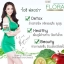 OZEE FLORA Apple Fiber Chlorophyll โอซี ฟลอร่า แอปเปิ้ล ไฟเบอร์ คลอโรฟิลล์ สะดวก ปลอดภัย สกัดจากธรรมชาติ 100% thumbnail 4