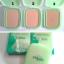 Celina UV Block SPF15 Powder Foundation แป้งพริ้ตตี้ เซลีน่า รีฟิว thumbnail 2