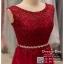 รหัส ชุดราตรียาว : KK002 ชุดแซก ชุดราตรียาวสีแดง ด้านบนเป็นผ้าลูกไม้สวยหรู ที่เอวมีคริสตัลแวววาว thumbnail 3