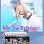 Show WHITE Shower by CHOMNITA โชว์ ไวท์ ชาวเวอร์ สบู่เหลวอาบน้ำ สูตรอาหรับ ยิ่งอาบยิ่งขาว ยิ่งอาบยิ่งเด้ง thumbnail 10