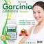 The Nature Garcinia Extract เดอะ เนเจอร์ สารสกัดจากผลส้มแขก thumbnail 2